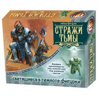 упаковка игры Набор светящихся солдатиков Стражи тьмы