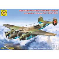 упаковка игры Ту-2 1942г. 1:72