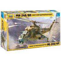 упаковка игры Вертолет Ми-24 В/ВП 1:48