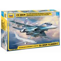 упаковка игры Су-30СМ 1:72