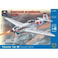 упаковка игры Советский истребитель Як-9К 1:48