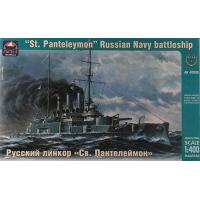 упаковка игры Эскадренный броненосец Пантелеймон 1:400