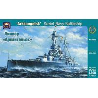 упаковка игры Линкор Архангельск 1:500