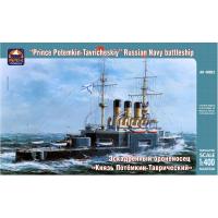 упаковка игры Броненосец Князь Потемкин-Таврический 1:400