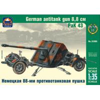 упаковка игры Немецкая 88-мм противотанковая пушка РаК 43 1:35