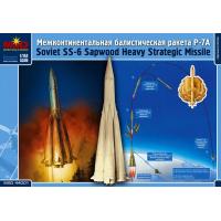 упаковка игры Ракета Р-7А 1:144