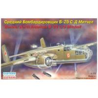 упаковка игры Самолет Б-25С/Д Митчелл 1:72