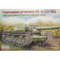 упаковка игры КВ-14 (СУ-152) Самоходная установка 1:35