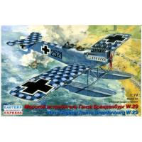 упаковка игры Ганза Брандербург W29 Морской истребитель 1:72