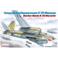 упаковка игры Cамолет B-26 Marauder 1:72