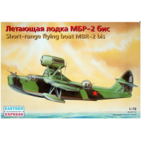 упаковка игры МБР-2бис Летающая лодка 1:72