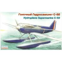 упаковка игры Гоночный гидросамолет С-6Б 1:72