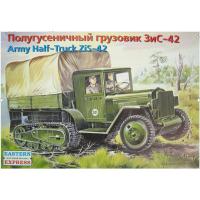 упаковка игры ЗИС-42 Армейский вездеход 1:35