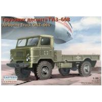 упаковка игры Армейский грузовик Газ-66В - десантная версия 1:35