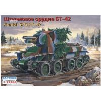 упаковка игры БТ-42 штурмовое орудие 1:35