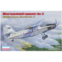 упаковка игры Многоцелевой самолет Ан-3 МЧС 1:144