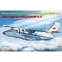 упаковка игры Пассажирский самолет L-410UVP Аэрофлот 1:144