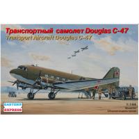 упаковка игры Транспортный самолет Douglas C-47 ВВС/Аэро 1:144