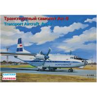 упаковка игры Транспортный самолет Ан-8 Аэрофлот 1:144