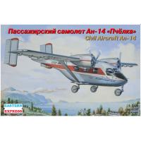 упаковка игры Пассажирский самолет Ан-14 Аэрофлот 1:144