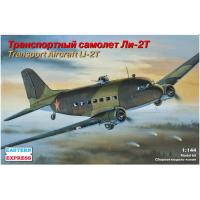 упаковка игры Транспортный самолет Ли-2 1:144