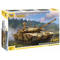 упаковка игры Танк Т-90 МС 1:72