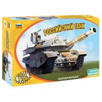 упаковка игры Российский танк