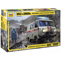упаковка игры УАЗ 3909 Аварийно-спасательная служба 1:43