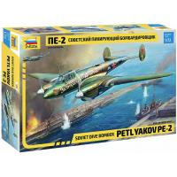 упаковка игры Самолет Пе-2 1:72