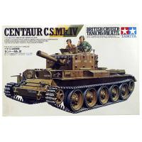 упаковка игры Танк CENTAUR C.S. Mk.VIII 1:35