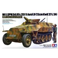 упаковка игры Сборная модель полугусеничный БТР Sd.kfz.251/9 Ausf.D Kanonenwagen 1:35