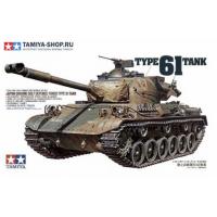 упаковка игры Японский танк Type 61 1:35