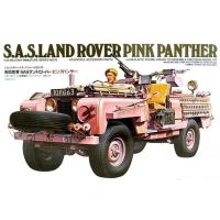 упаковка игры Английский джип SAS LAND ROVER PINK PANTHER 1:35