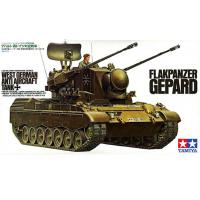 упаковка игры Flakpanzer Gepard 1:35