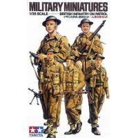 упаковка игры Английская пехота 5 фигур 1:35
