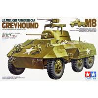 упаковка игры Американский бронеавтомобиль М8 GREYHOUND 1:35