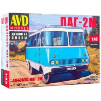 упаковка игры Автобус ПАГ-2М 1:43