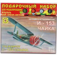 упаковка игры Истребитель И-153 Чайка 1:72 подарочный набор