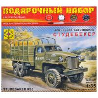 упаковка игры Автомобиль Студебекер подарочный набор 1:35