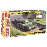 упаковка игры Российский танк Т-14 Армата 1:35 подарочный набор