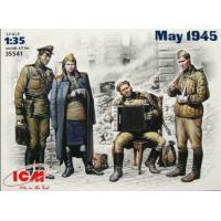 упаковка игры Фигурки Май 1945 г 1:35