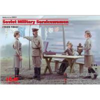 упаковка игры Фигуры, Советские женщины-военнослужащие, 1941-1942г , фигуры 1:35