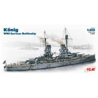 упаковка игры Линейный крейсер «Кениг» 1:350