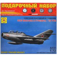 упаковка игры МИГ-15 УТИ подарочный набор 1:72