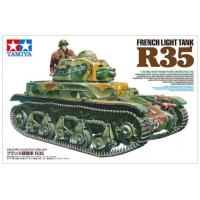 упаковка игры Французский танк R35 1:35