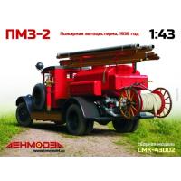 упаковка игры LMK-43002 ПМЗ-2, Пожарная автоцистерна 1936г 1:43