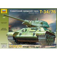 упаковка игры Танк Т-34 1:35
