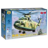 упаковка игры Вертолет Ми-26 1:72