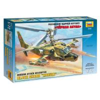 упаковка игры Вертолет Ка-50 Черная акула 1:72