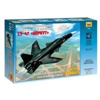 упаковка игры Самолет С-47 Беркут 1:72